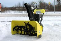 Snöslunga Worker Snow Master 1500Pro GP