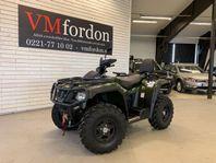 Hisun Forge 550 EPS ATV