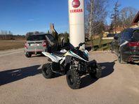 Yamaha YFM90R Raptor 90 Backväxel