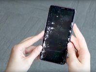 Samsung S9 G960F Reservdelar Tillbehör